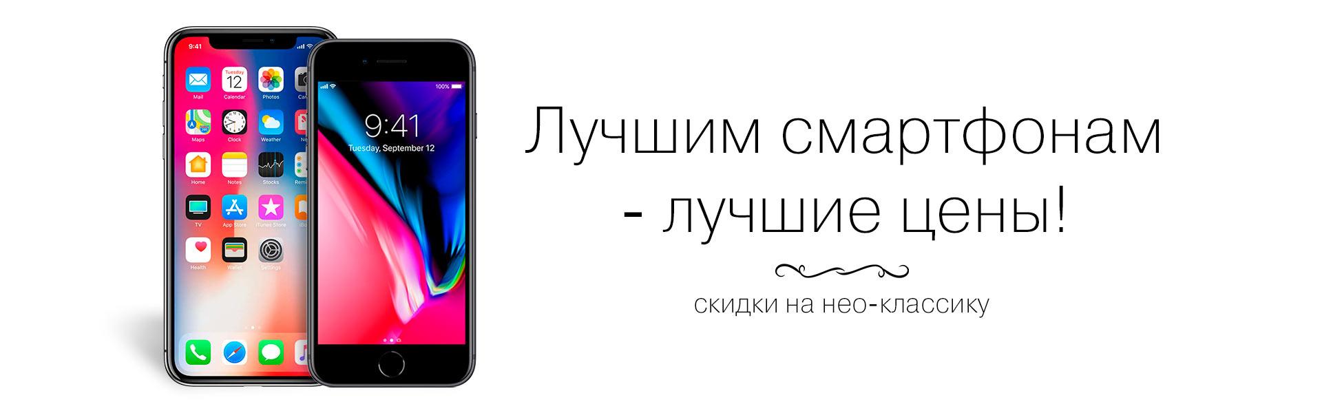 Интернет магазин электроники Digital812. Лучшие цены в Петербурге и ... ceef21425b7