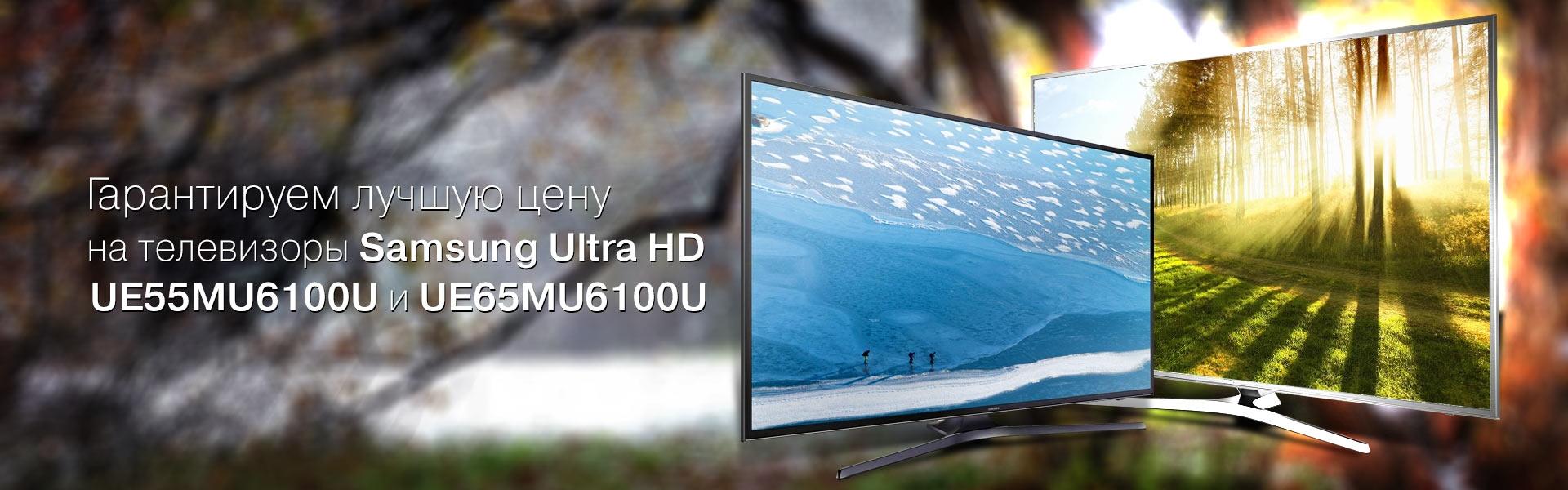 Телевизоры Samsung Ultra HD в СПб