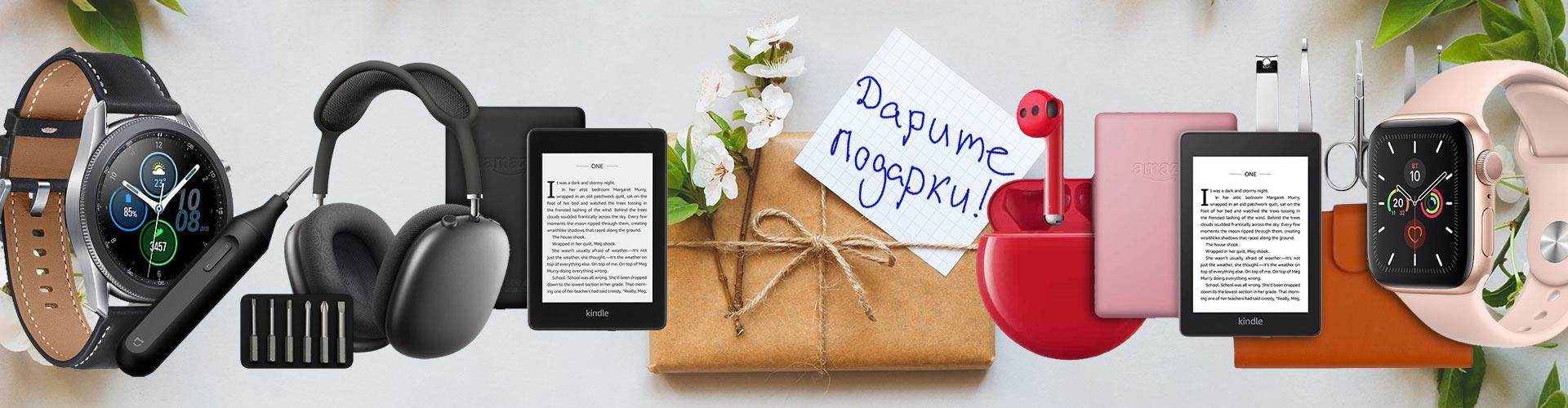Подарки для любимых в нашем каталоге